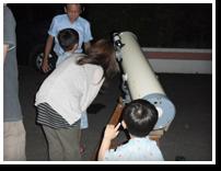 天体観測ツアー